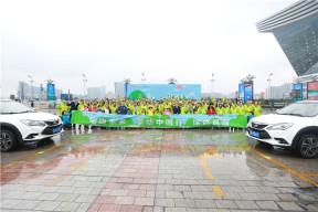 《电动未来•擎动中国行》第二站之先锋车主在成都!