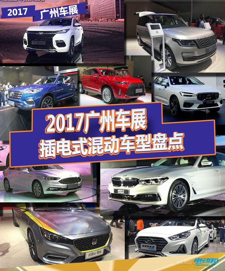 广州车展头图模版