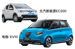 电咖·EV10挑战销量王 北汽新能源EC200如何接招