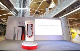 特斯拉全球最大超充站接连亮相中国
