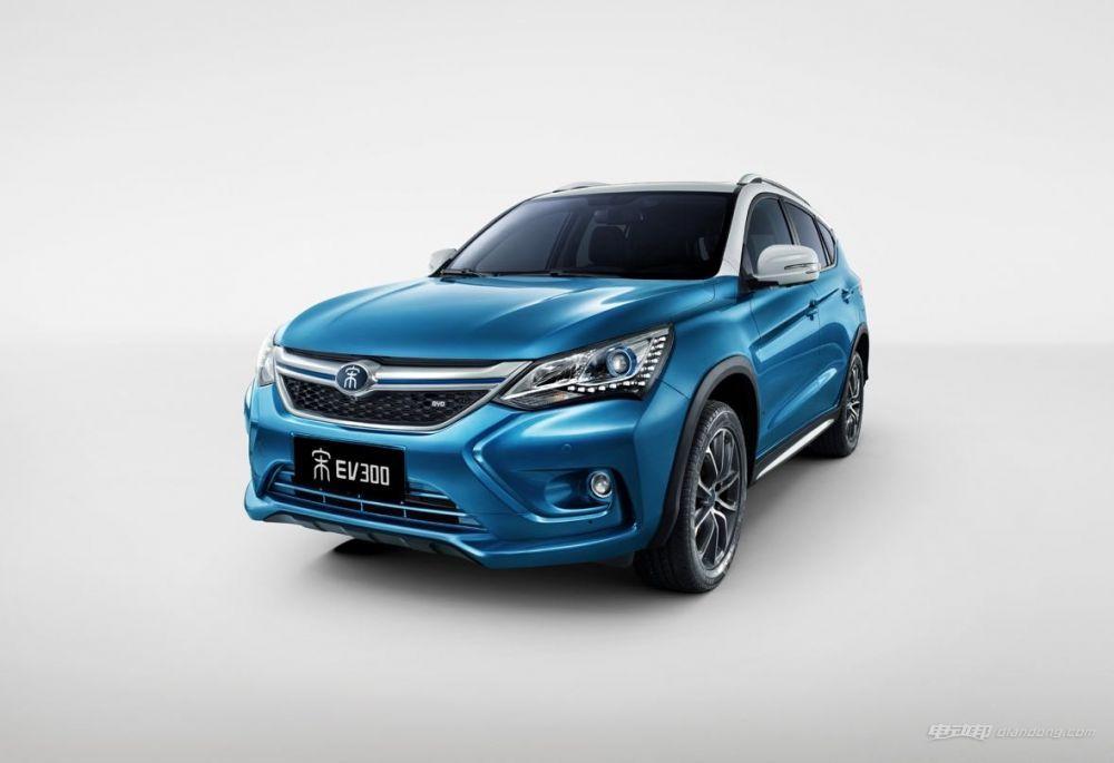 2017新款的电动汽车:比亚迪宋EV300