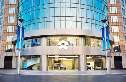 未来已来 首家蔚来中心NIO House落户北京