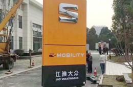 您认识这个汽车品牌Logo吗?它叫江淮大众