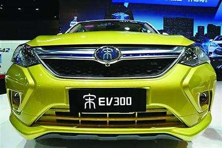 续航能力好的新能源车推荐:比亚迪宋EV300