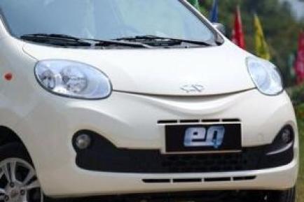 奇瑞纯电动汽车价格,奇瑞电动汽车报价