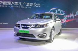 国能汽车天津项目启动生产 9-3EV驶下生产线