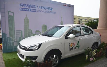 江淮电动汽车怎么样?江淮iEV4车型介绍