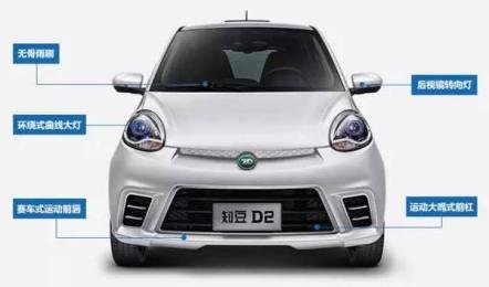 知豆D2电动汽车多少钱?知豆D2价格及车型介绍