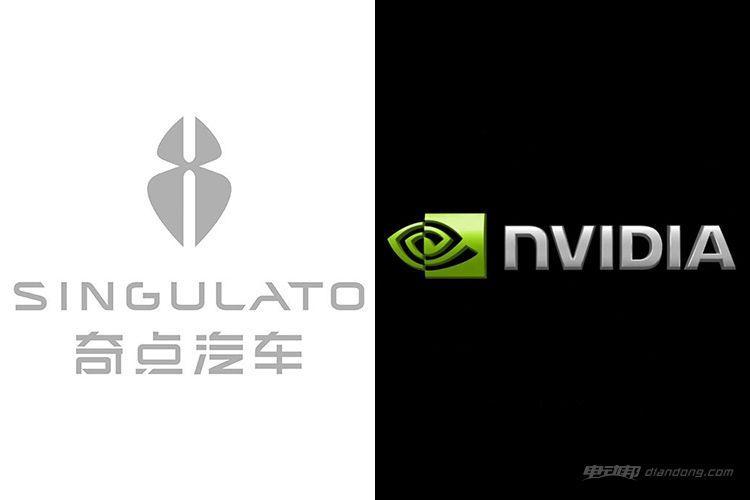 奇点汽车与英伟达(NVIDIA)达成合作