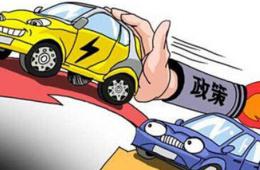 明年10辆车里6辆纯电 别死磕汽油车指标了