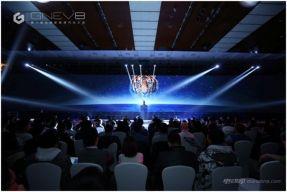 第八届全球新能源大会盛大开幕