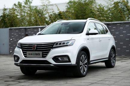 荣威erx5电动汽车价格,荣威erx5车型推荐