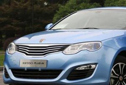 荣威550油电混合价格,荣威油电混合车型