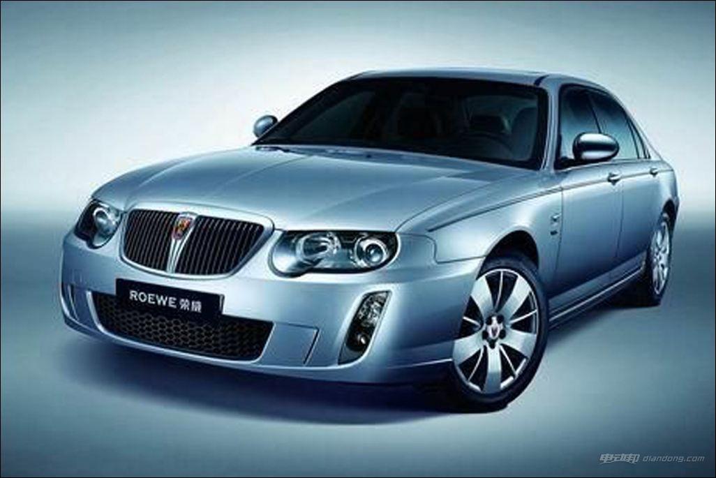 国产的混合动力汽车:荣威e550