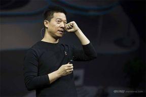 北京证监局责令贾跃亭年底前回国履责