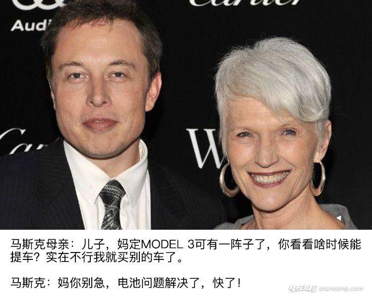 微信图片_20171227115926