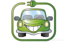 好消息:2018至2020年新能源汽车免征车辆购置税