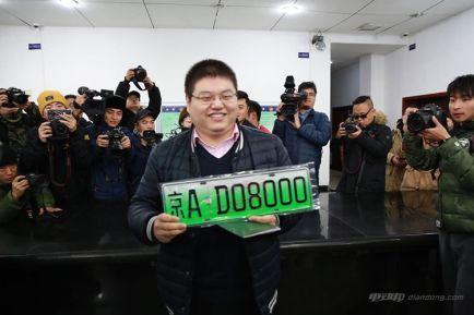 """北京新能源汽车专用""""绿牌""""首发  车主拍出""""8000"""""""