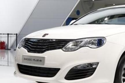 荣威e550纯电动汽车,荣威纯电动汽车