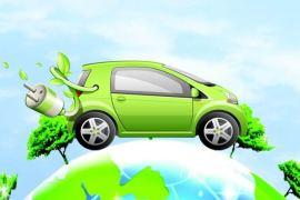 发改委:国家监控新能源汽车充换电费用