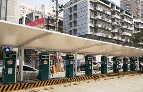 深圳新能源车停车充电减免2小时停车费
