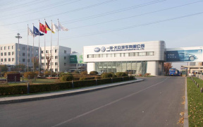 一汽-大众青岛建厂 纯电动宝来有望年内投产