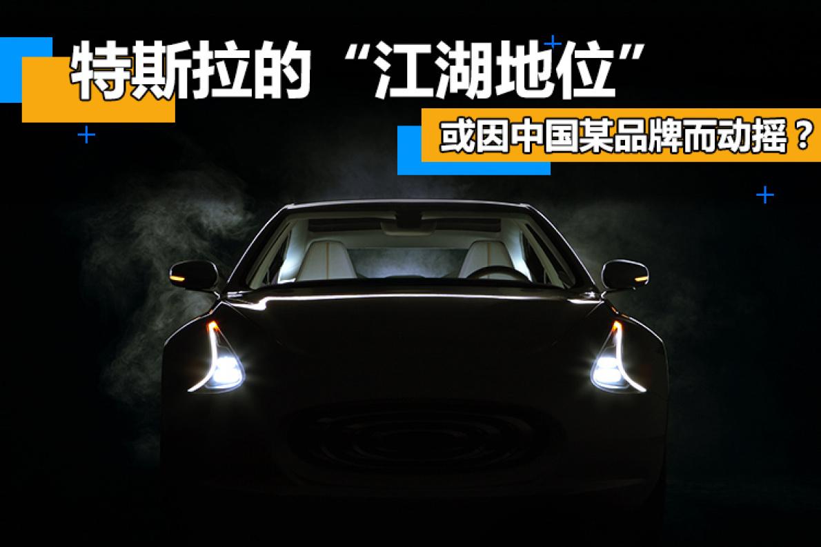 """来自宝岛 电动车品牌 """"昶洧""""是个什么鬼?"""