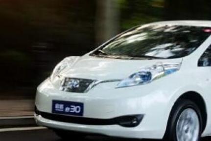 新能源汽车续航排名,新能源汽车续航排行榜