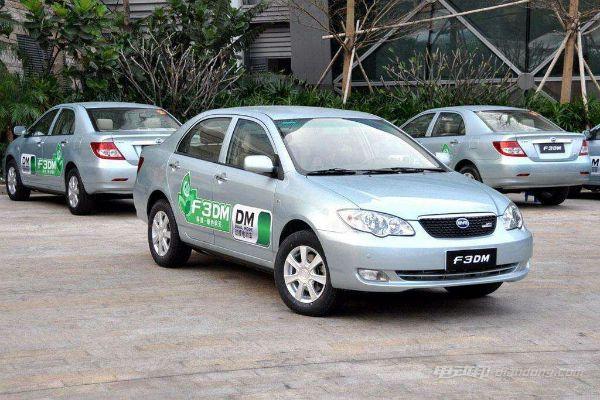 比亚迪新能源汽车:比亚迪F3DM