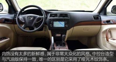 广汽传祺ga5怎么样?广汽传祺ga5汽车介绍