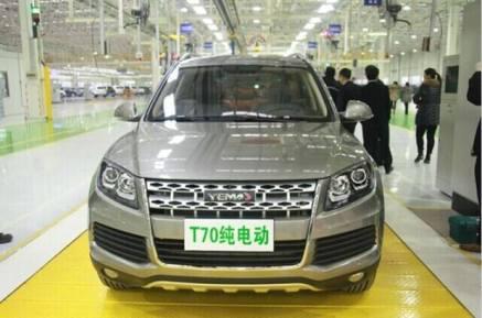 野马新能源汽车的价格怎么样?野马T70 EV价格及车型介绍