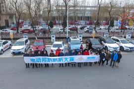 特斯拉再垫底!15款纯电动车型PK冬季续航!