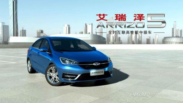 紧凑型轿车安全排行榜车型推荐——奇瑞艾瑞泽5