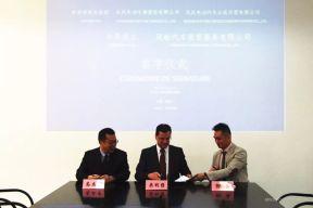 PSA与东风电动车成立新的合资公司