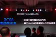 东风本田4月将发布一款纯电动SUV?
