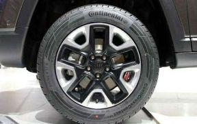 汽车轮胎哪些牌子好,品牌介绍