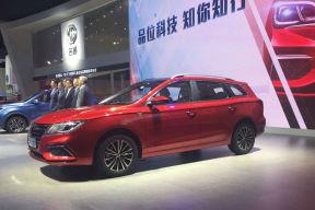 荣威Ei5纯电动旅行车在京启动预售 预计14-16万
