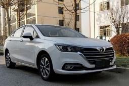 基于全新D50打造 北汽新能源EU5将于4月北京车展亮相