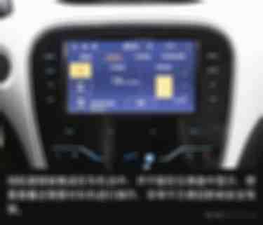 江淮iEV5