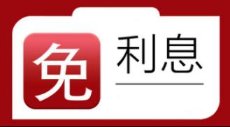 帝豪EV450纯电动精品中级轿车深圳区域火热预售中321