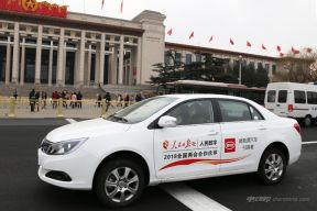 比亚迪新能源汽车助力两会践行绿色中国梦
