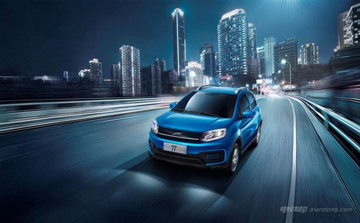 云度π1价格调整 云度新能源汽车发布三年回购计划