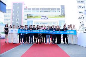 长安新奔奔EV260深圳上市 补贴后售7.28万起