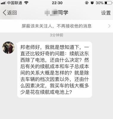 WeChat Image_20180312235614