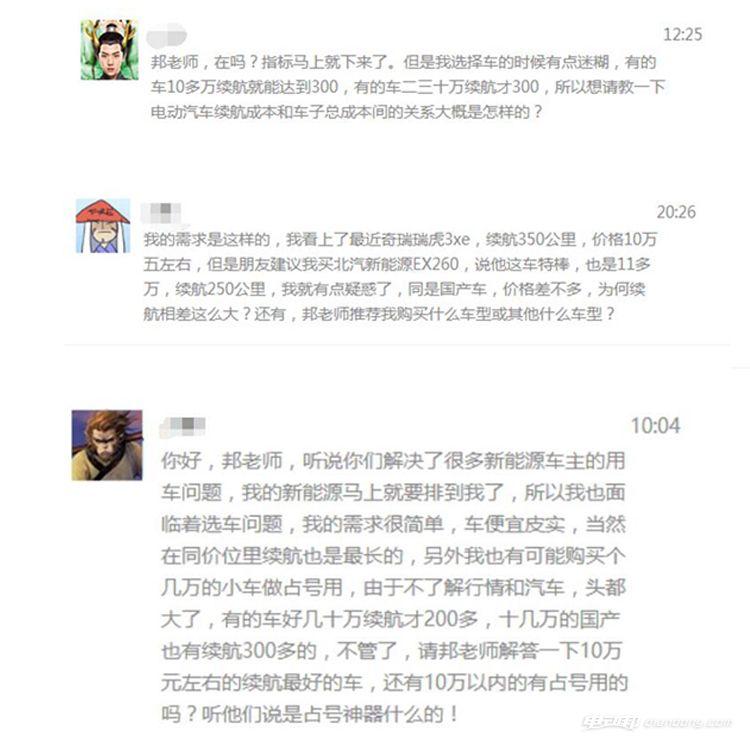 WeChat Image_20180313111911
