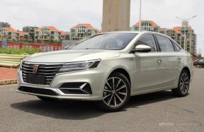荣威ei6提供试乘试驾 购车优惠3.6万
