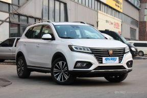 荣威RX5新能源促销优惠7.3万 可试驾