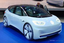 大众I.D.量产车下月试制 预计2019年投产