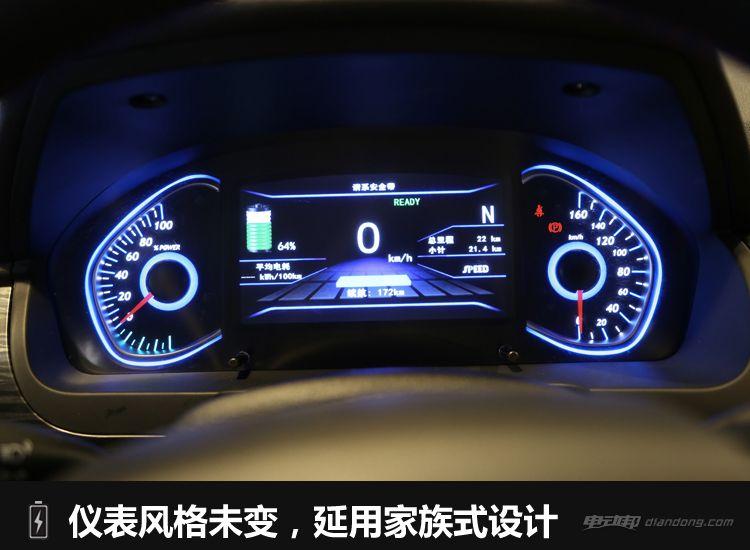 北汽新能源EX360