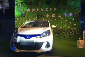 长安奔奔EV260北京上市 补贴后售价7.28-8.48万元!